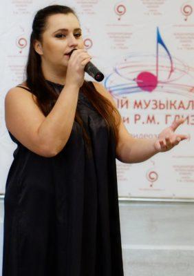 Алёна Гумникова